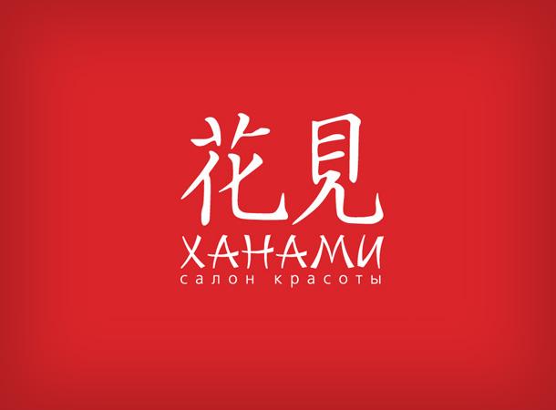 Портфолио логотипы, дизайн логотипов