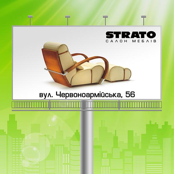 Бигборд «Strato»